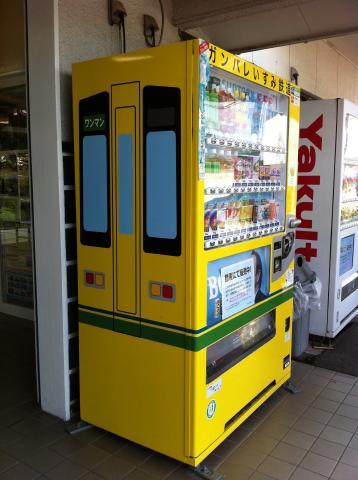 いすみ鉄道02.jpg
