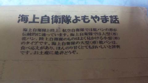 くじらかんぱん02.jpg