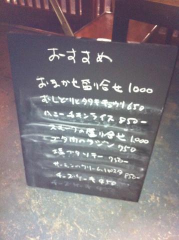 マルコ食堂02.jpg