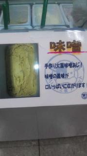 名古屋06.jpg