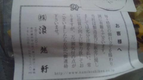 名古屋祭13.jpg
