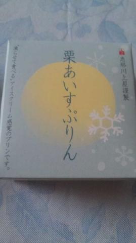 恵那川上屋02.jpg