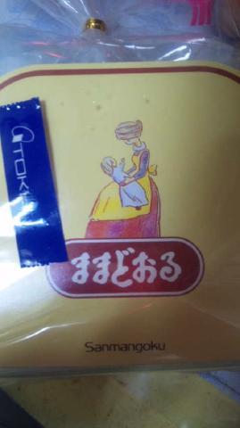福島物産展04.jpg