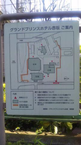 赤坂06.jpg