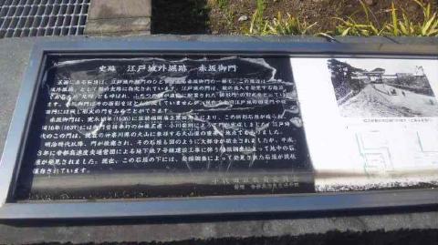 赤坂13.jpg